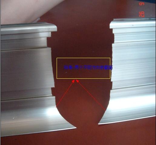 阳角切割-两个不同方向的截面