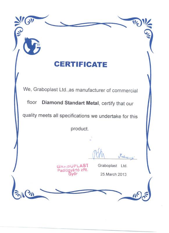 嘉宝PVC地板质量保证书