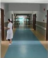PVC医院走廊地板